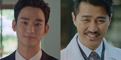 That Night Korean Drama - Kim Soo Hyun and Cha Seung Won
