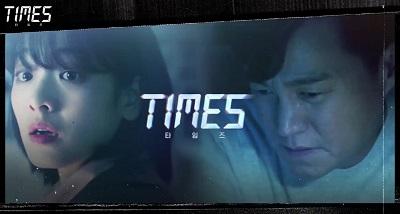 Times Korean Drama - Lee Seo Jin and Lee Joo Young