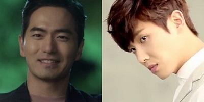 Bulgasul Korean Drama - Lee Jin Wook and Lee Joon