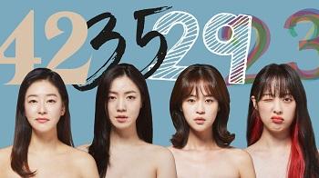 Love Scene Number Korean Drama - Kim Bo Ra, Shim Eun Woo, Ryu Hwa Young, Park Jin Hee