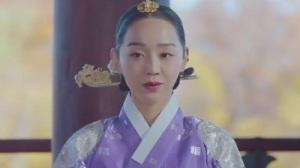 Mr. Queen Korean Drama - Shin Hye Sun