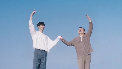 Navillera Korean Drama - Song Kang and Park In Hwan
