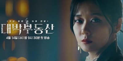 Daebak Real Estate Korean Drama - Jang Na Ra