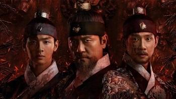 Joseon Exorcist - Jang Dong Yoon and Park Sung Hoon