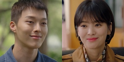 Now, We Are Breaking Up Korean Drama - Jang Ki Yong and Song Hye Kyo
