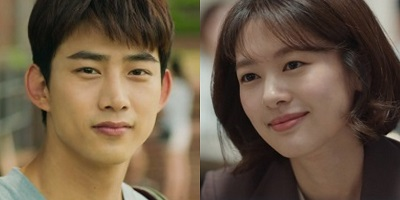 Tale of the Secret Royal Inspector and Jo Yi Korean Drama - Taecyeon and Jung So Min
