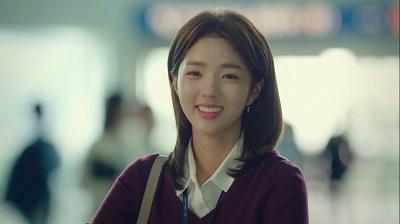 Our Police Course Korean Drama - Chae Soo Bin
