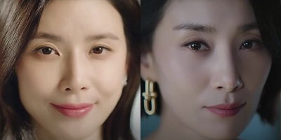 Mine Korean Drama - Lee Bo Young and Kim Seo Hyung