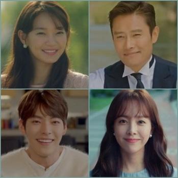 Our Blues Korean Drama - Lee Byung Hun, Shin Min Ah, Kim Woo Bin, Han Ji Min