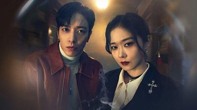 Sell Your Haunted House Korean Drama - Jung Yong Hwa and Jang Na Ra