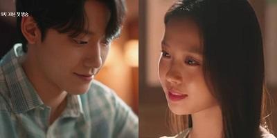 Youth of May Korean Drama - Lee Do Hyun and Go Min Si