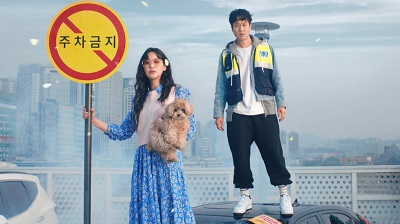 The Crazy Guy in the District Korean Drama - Jung Woo and Oh Yeon Seo