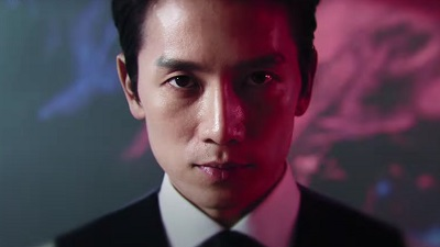 The Devil Judge Korean Drama - Ji Sung