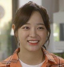 Office Blind Date Korean Drama - Kim Se Jeong