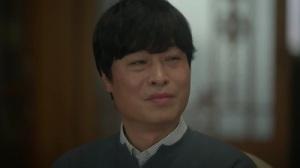 Navillera Korean Drama - Jung Hae Kyung