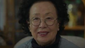 Navillera Korean Drama - Na Moon Hee