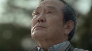 Navillera Korean Drama - Park In Hwan