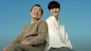 Navillera Korean Drama - Park In Hwan and Song Kang