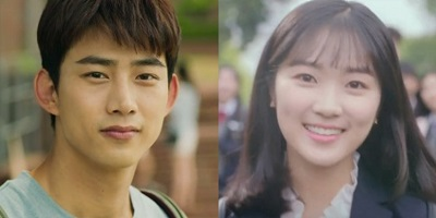 The Secret Royal Inspector and Jo Yi Korean Drama - Taecyeon and Kim Hye Yoon