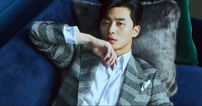 Gyeongseong Creature Korean Drama - Park Seo Joon