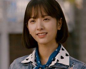 Twenty-Five Twenty-One Korean Drama - Bona