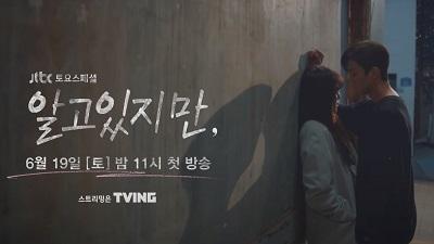 Nevertheless Korean Drama - Song Kang and Han So Hee