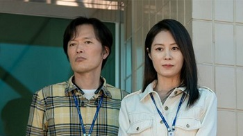 On the Verge of Insanity Korean Drama - Jung Jae Young and Moon So Ri