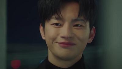 Minamdang: Case Note Korean Drama - Seo In Guk