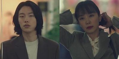Human Disqualification Korean Drama - Ryu Jun Yeol and Jeon Mi Do