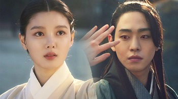 Lovers of the Red Sky Korean Drama - Ahn Hyo Seop and Kim Yoo Jung
