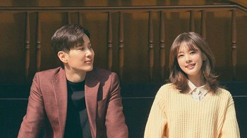 Monthly Magazine Home Korean Drama - Kim Ji Suk and Jung So Min