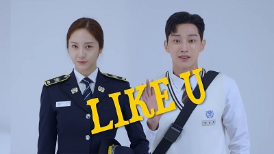 Police University Korean Drama - Jung Jin Young and Krystal