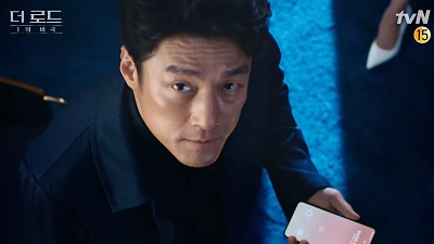 The Road: Tragedy of One Korean Drama - Ji Jin Hee