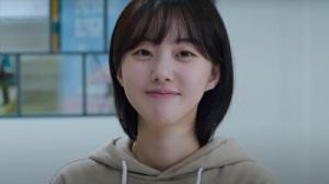 So Not Worth It Korean Drama - Park Se Wan