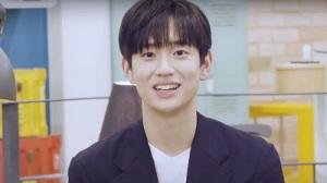 So Not Worth It Korean Drama - Shin Hyun Seung