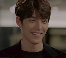 Delivery Knight Korean Drama - Kim Woo Bin