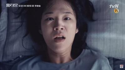 Hometown Korean Drama - Han Ye Ri