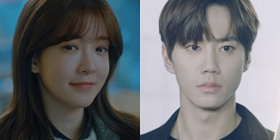 I'll Become Your Night Korean Drama - Lee Jun Young and Jung In Sun