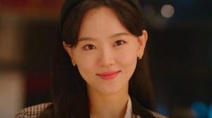 My Roommate is a Gumiho Korean Drama - Kang Ha Na