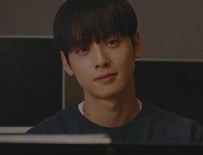 Dak Gang Jeong Korean Drama - Cha Eun Woo