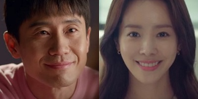 Beyond the Memory Korean Drama - Shin Ha Kyun and Han Ji Min
