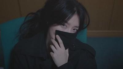 Inspector Koo Korean Drama - Lee Young Ae