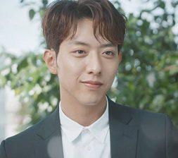 Shooting Star Korean Drama - Lee Jung Shin