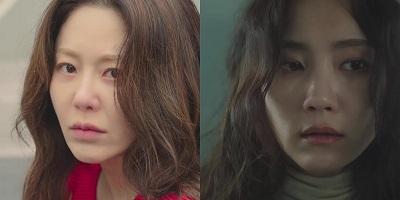 Person Similar to You Korean Drama - Go Hyun Jung and Shin Hyun Bin
