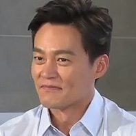 Internal Medicine Director Park Korean Drama - Lee Seo Jin