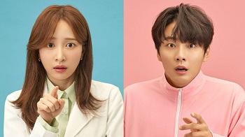 You Raise Me Up Korean Drama - Yoon Shi Yoon and Hani